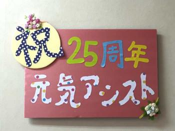 25_610