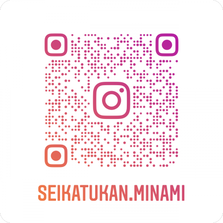 Seikatukanminami_nametag_20210513103201